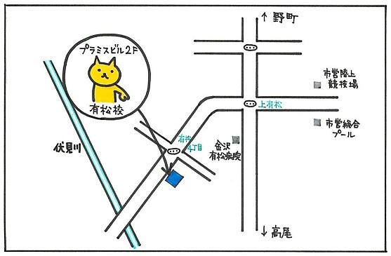 map-arimatsu